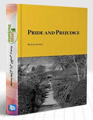 کتاب داستان غرور و تعصب (Pride and Prejudice)